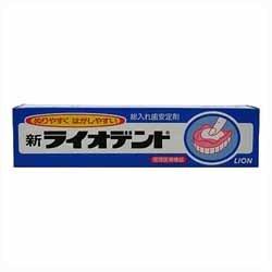 【ライオン】新ライオデント 白色 60g ※お取り寄せ商品【KM】