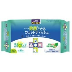 【ライオン商事】ペットキレイ 除菌できる ウェットティッシュ 80枚入 ※お・・・