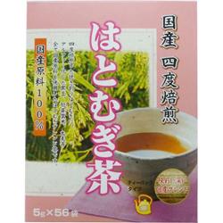【ユニマットリケン】国産はとむぎ茶 56包 ※お取り寄せ商品