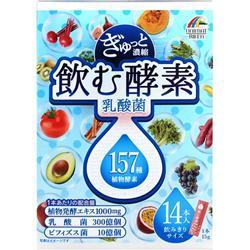 【ユニマットリケン】ぎゅっと濃縮 飲む酵素 乳酸菌 210g (15g×・・・