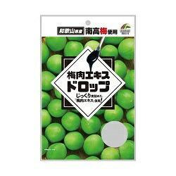【ユニマットリケン】梅肉エキス ドロップ 63g ※お取り寄せ商品