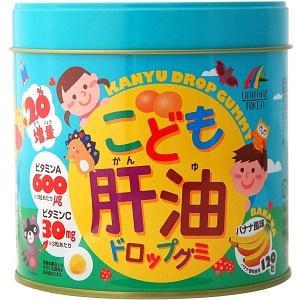 【ユニマットリケン】こども肝油ドロップグミ 缶 120粒 ※お取り寄せ商品[1つ]