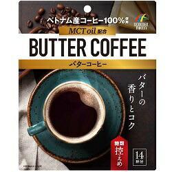 【ユニマットリケン】バターコーヒー 70g ※お取り寄せ商品