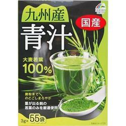 【ユニマットリケン】九州産大麦若葉青汁100% 165g (3g×55袋・・・