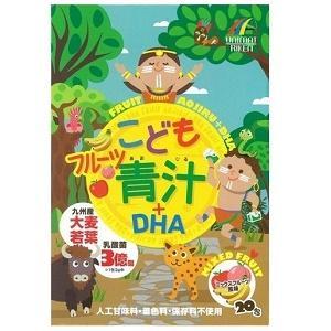 【ユニマットリケン】こどもフルーツ青汁+DHA 3g×20包 ※お取り寄せ商品