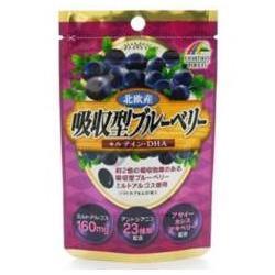 【ユニマットリケン】吸収型ブルーベリー 31粒 ※お取り寄せ商品