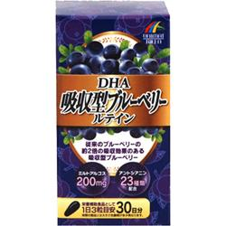 【ユニマットリケン】DHA 吸収型ブルーベリールテイン 45g(500m・・・