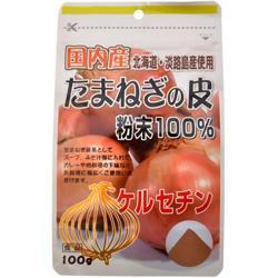 【ユニマットリケン】たまねぎの皮粉末100% 100g ※お取り寄せ商品