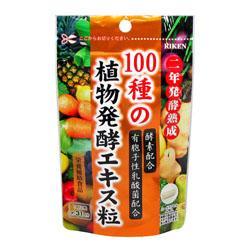 【ユニマットリケン】100種の植物発酵エキス粒 62粒 ※お取り寄せ商品