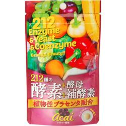【ユニマットリケン】212種の酵素+酵母+補酵素 植物プラセンタ配合 ア・・・
