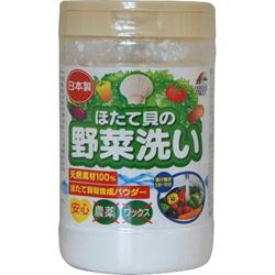 【ユニマットリケン】ほたて貝の野菜洗い 100g ※お取り寄せ商品