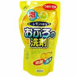【ロケット石鹸】おふろの洗剤 泡タイプ(レモンの香り) つめかえ用 35・・・