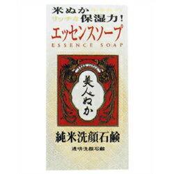 【リアル】純米洗顔石鹸 100g ※お取り寄せ商品