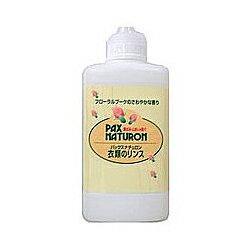 【パックスナチュロン】衣類のリンス  610ml ※お取り寄せ商品