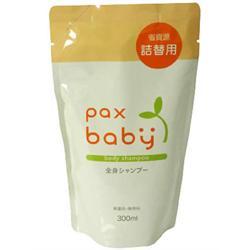【太陽油脂】パックスベビー 全身シャンプー 詰替用 300ml ※お取り・・・