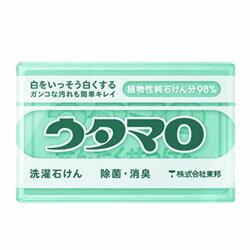 【東邦】ウタマロ石けん 133g ※お取り寄せ商品