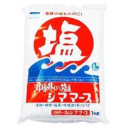 【青い海】 シママース 1kg ※お取り寄せ商品
