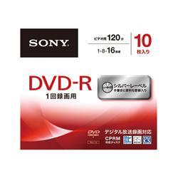 【ソニー】DVD-R 10DMR12MLDS  ※お取り寄せ商品