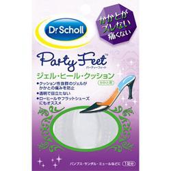 【Dr.Scholl】ドクター・ショール パーティーフィート ジェル・ヒ・・・