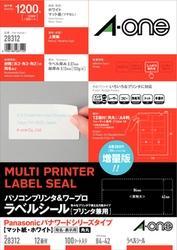 【エーワン】パソコンプリンタ&ワープロラベルシール28312 ホワイト プリン・・・