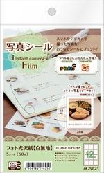 【エーワン】写真シール Instant camera's Film 29625 光沢紙 インクジェット・・・