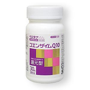 ビタトレール ベジタブ 還元型コエンザイムQ10 30粒(1日1粒、30・・・:メディストック カーゴ店