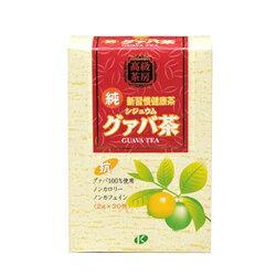 【ケイセイ】新習慣健康茶 純グァバ茶 30包  ※お取り寄せ商・・・