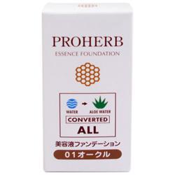 【岐阜アグリフーズ】プロハーブ 美容液 ファンデーション01 オークル ・・・