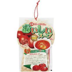 【ヨコヤマコーポレーション】完熟フルーツトマトのおいしいスープ 10食 ・・・