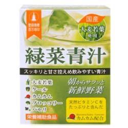 【ワキ製薬】緑祭青汁 30包 ※お取り寄せ商品