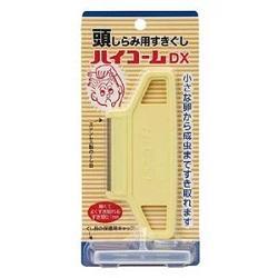 【中部薬品工業】ハイコームDX (頭シラミ用すきぐし) 1個 ※お取り寄・・・
