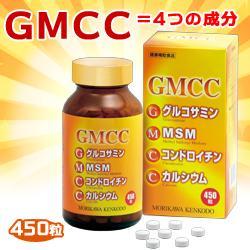【森川健康堂】GMCC 450粒  ※お取り寄せ商品