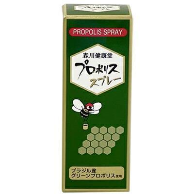 【森川健康堂】プロポリススプレー 20ml ※お取り寄せ商品