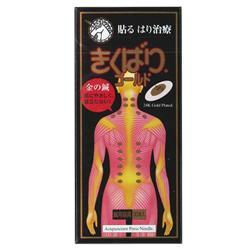 【日進医療器】きくばりゴールド 30個 ※お取り寄せ商品