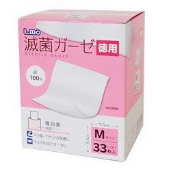 【日進医療器】エルモ 滅菌ガーゼ徳用 Mサイズ 33枚入 ※一般医療機器 ・・・