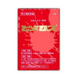 芳香園製薬 ヒメロス 3g