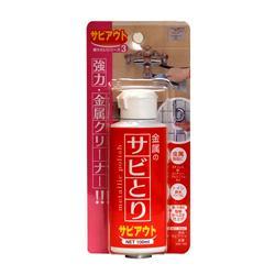 【日本ミラコン】サビアウト 100mL ※お取り寄せ商品