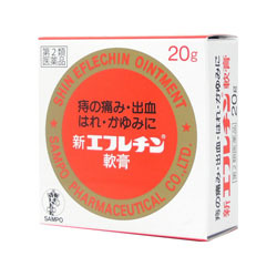 【第2類医薬品】【三宝製薬】新エフレチン軟膏 20g ※お取り寄せになる場・・・