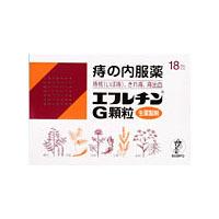 【第2類医薬品】【三宝製薬】エフレチンG顆粒 18包 ※お取り寄せになる場・・・