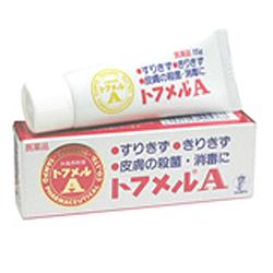 【第2類医薬品】【三宝製薬】トフメルA 15g