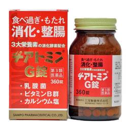 【第3類医薬品】【三宝製薬】ヂアトミンG錠 360錠 ※お取り寄せになる場・・・
