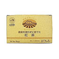 【菱和園】農薬を使わずに育てた紅茶(TB) 44g(2.2g×20P) ※お取り寄・・・