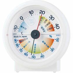 【エンペックス】生活管理温湿度計 ホワイト TM-2411 ※お取り寄せ商品 商品画像1:メディストック カーゴ店