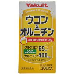 【ヤクルトヘルスフーズ】ウコン&オルニチン 300粒 ※お取り寄せ商品