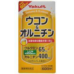 【ヤクルトヘルスフーズ】ウコン&オルニチン 600粒 ※お取り寄せ商品