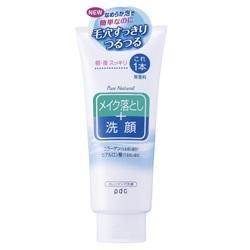 【pdc】pdc ピュアナチュラル クレンジング洗顔 170g ※お取り・・・