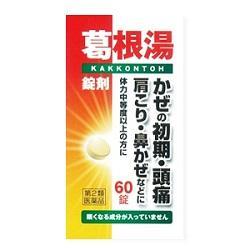 【第2類医薬品】【ジェーピーエス製薬】神農葛根湯エキス錠 60錠