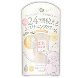 【常盤薬品工業】サナ 素肌記念日 薬用美白 フェイクヌードクリーム ホワ・・・