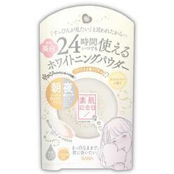 【常盤薬品工業】サナ 素肌記念日 薬用美白 スキンケアパウダー ホワイト・・・