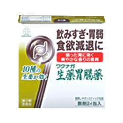 【第2類医薬品】【湧永製薬】ワクナガ生薬胃腸薬 24包 ※お取り寄せになる・・・